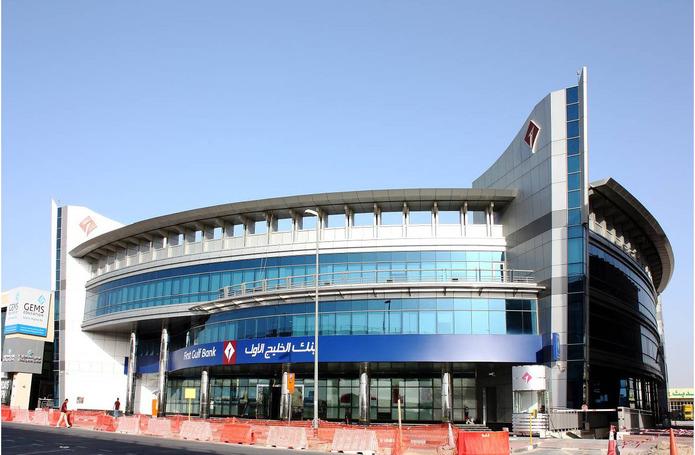 First Gulf Bank Headquarters